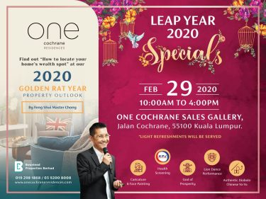 One Cochrane Leap Year 2020